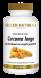 GN-217-03 Curcuma longa 60 vegan caps