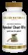 Golden Naturals Magnesium Citraat 400 mg 60 vegetarische tabl GN-476-05